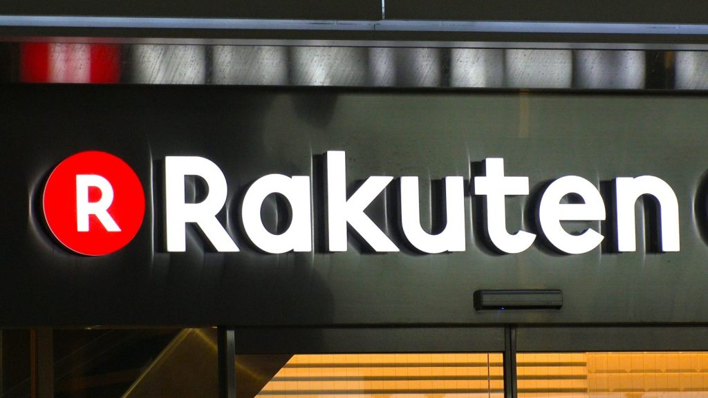 Rakuten Archives - American Crypto Association